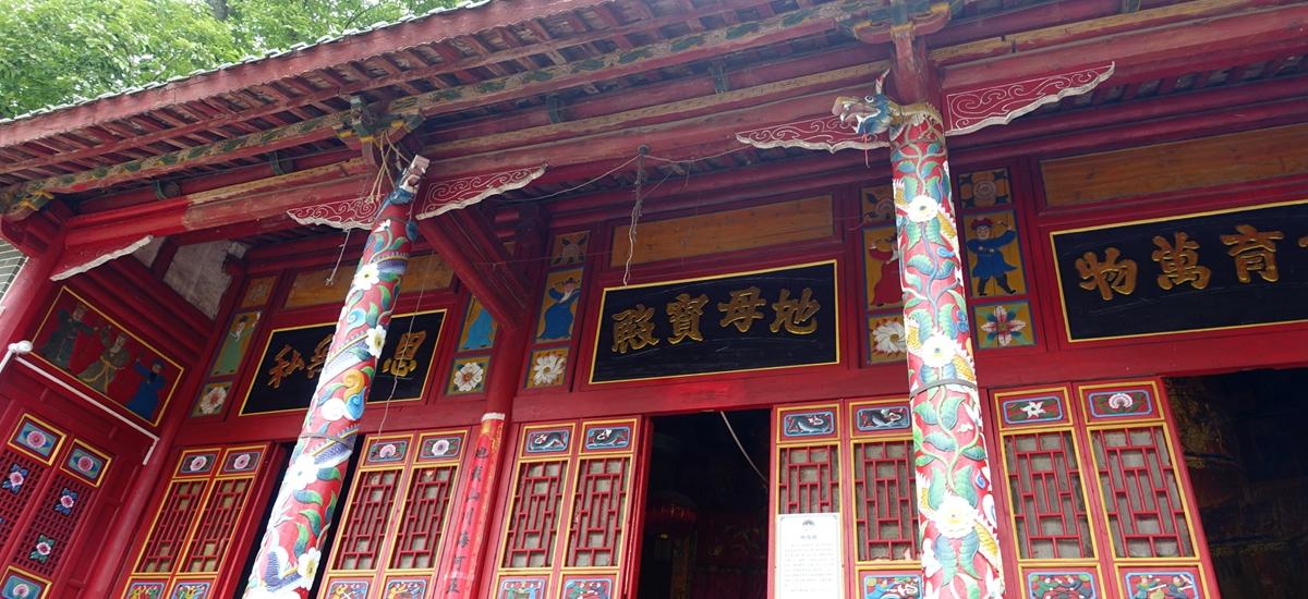 陝西漢中-城固地母廟