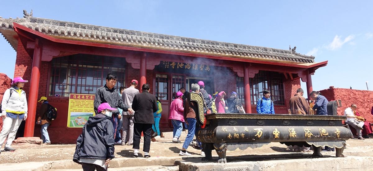 山西忻州-五台山萬聖澡浴池
