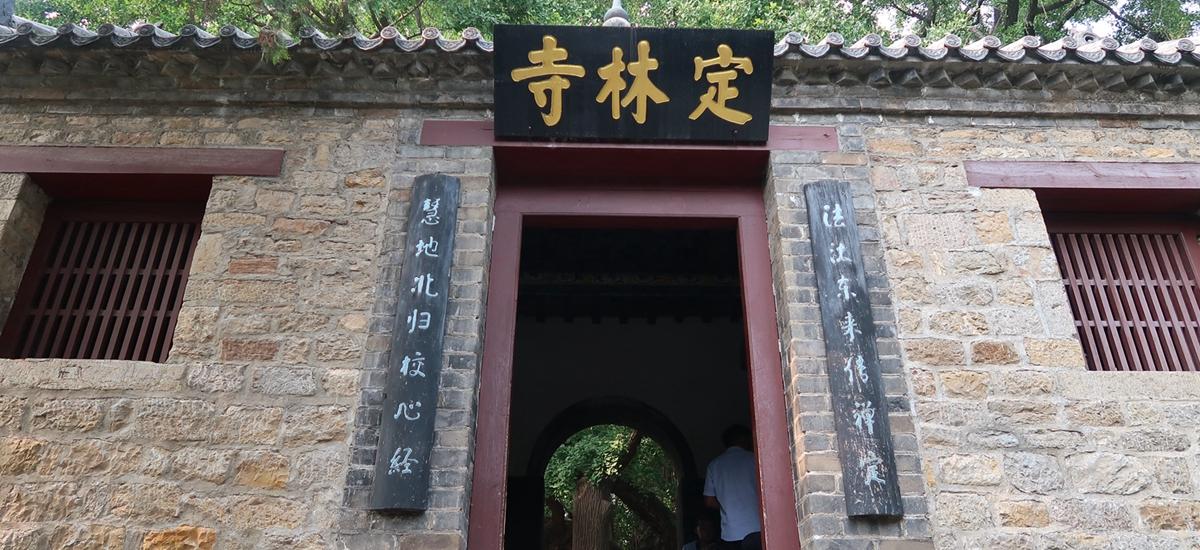 山東日照-浮來山定林寺