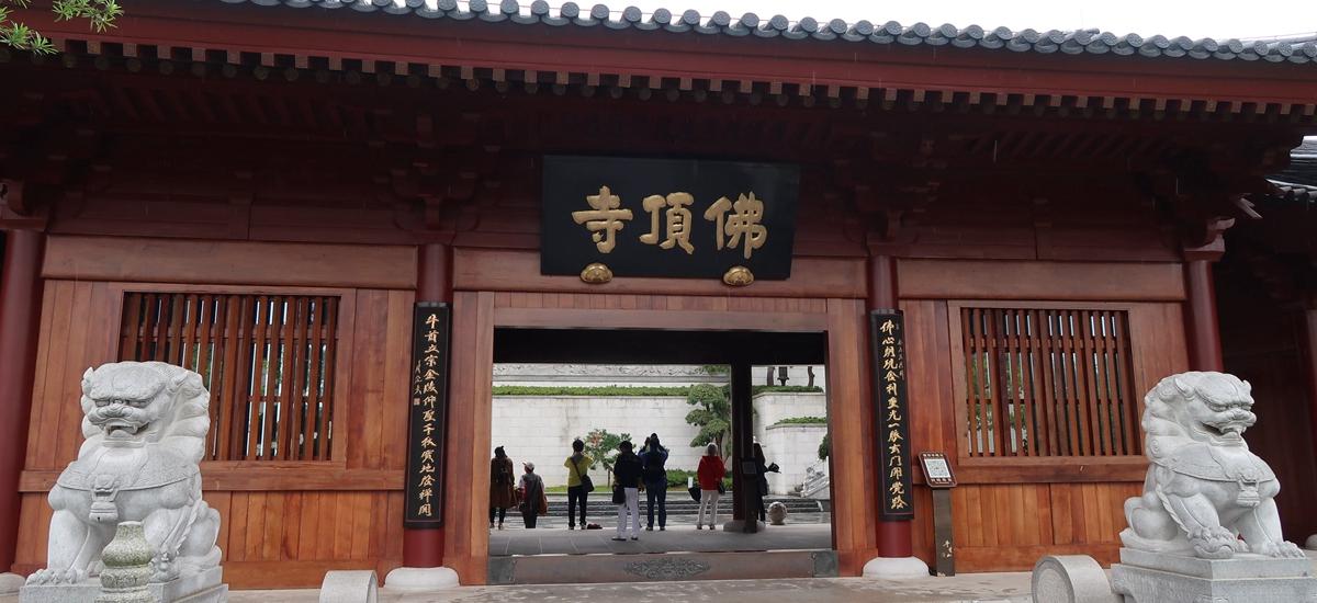江蘇南京-牛首山