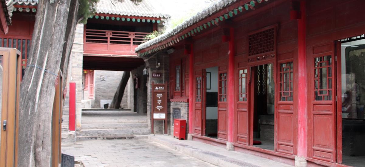陝西銅川-藥王山