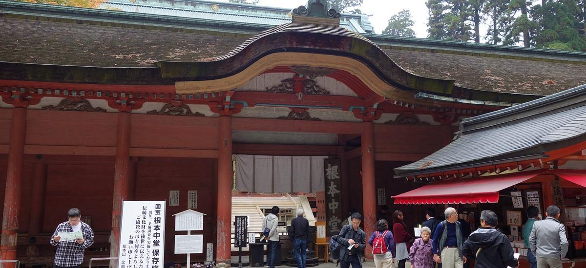 京都比叡山延曆寺