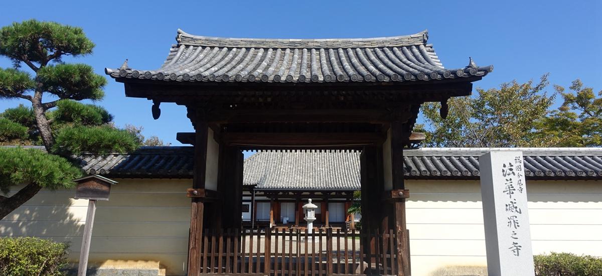 日本奈良-法華寺