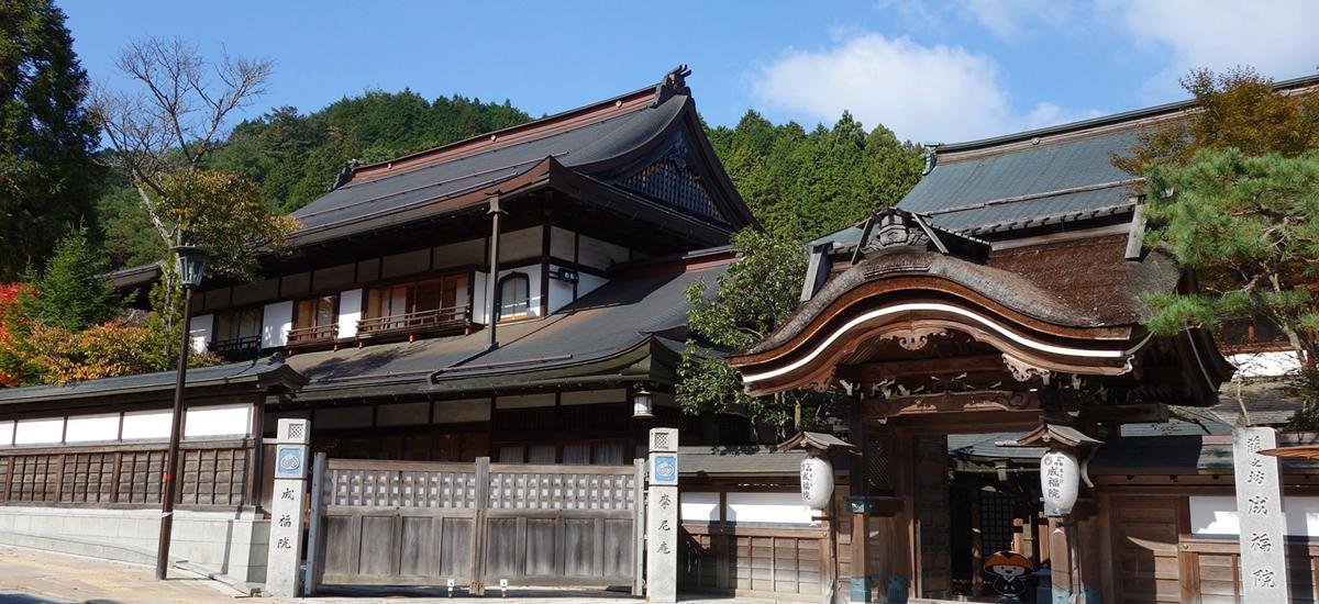 高野山寺院宿坊