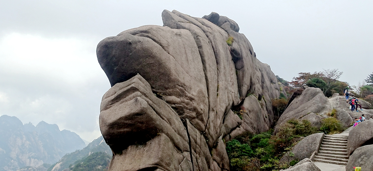 安徽黃山-鰲魚峰