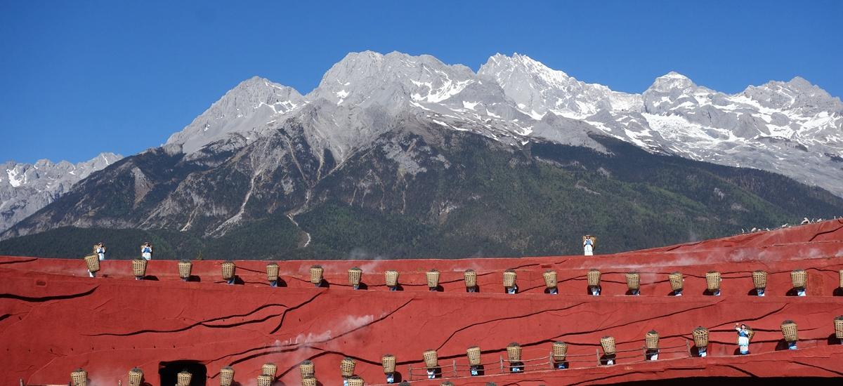 雲南麗江-玉龍雪山