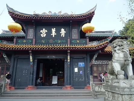 四川成都-青羊宮