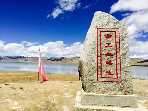 青海格爾木-崑崙山瑤池