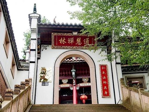 安徽池州-九華山通慧禪林