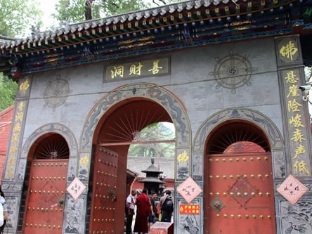 山西忻州-五台山善財洞