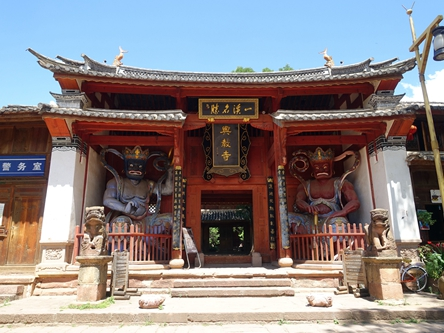 雲南劍川-沙溪古鎮興教寺