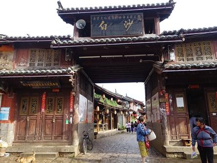 雲南麗江-白沙古鎮