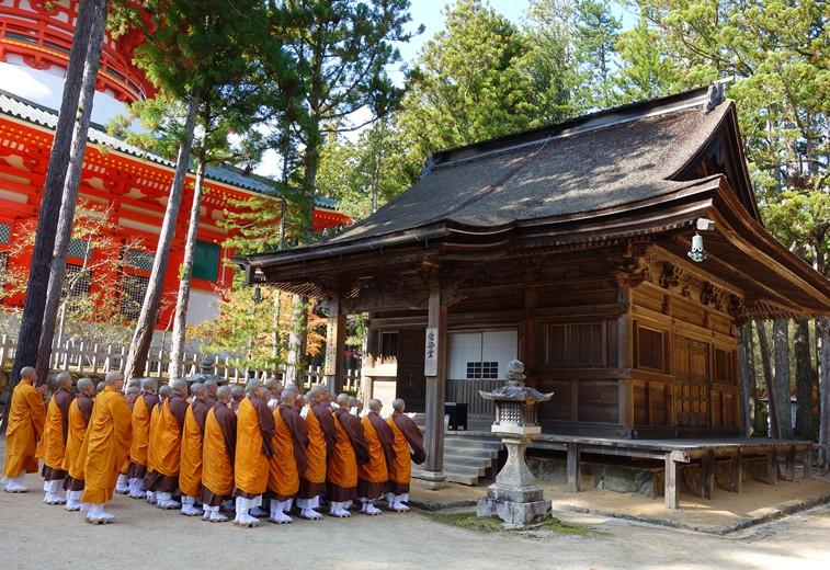 日本高野山四國遍路