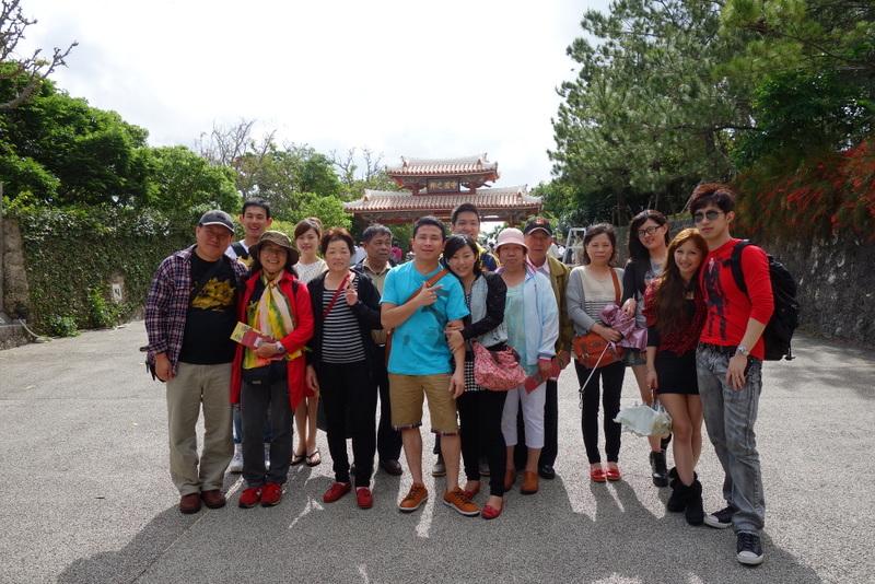 琉球沖繩夏日風.海洋公園.首里城4日 員工旅遊