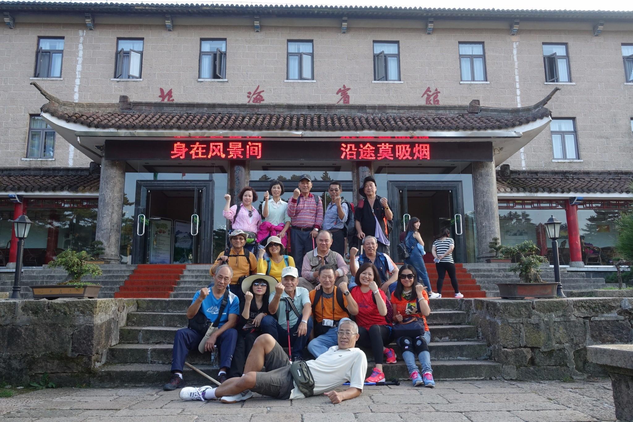 安徽黃山深度全覽+宏村民居體驗9日